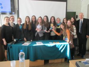 Minsk State University 10032015